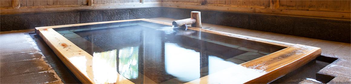 温泉櫻の湯