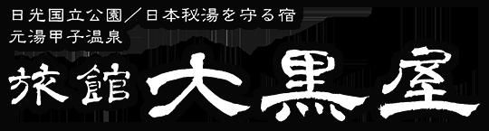 日本初の 【USA在庫あり Streamer】 S167 GL1800 スリップ ストリーマー Slip Slip Streamer ウインドシールド 01年-12年 ゴールドウィング GL1800 クリア HD店, 出産祝 ベビー ギフト プチフィー:cd8b8504 --- gr-electronic.cz